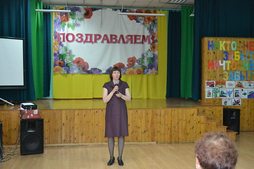 День открытых дверей - 2016