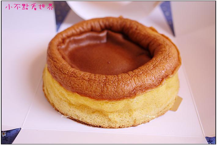 MICASA半熟蜂蜜蛋糕