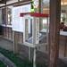 JR「宮野駅」→バス停「宮野駅前」 002 ※駅前には、タクシーを呼ぶ専用電話もあります。紅花舎まで10分~15分。料金はおよそ1500円くらいだそうです(確認してくださいね)。