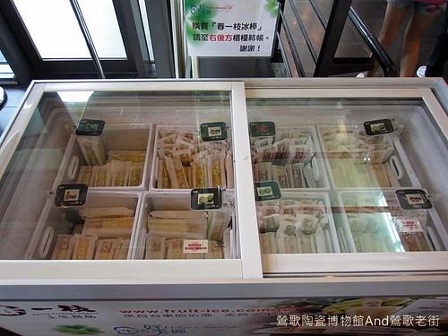 鶯歌陶瓷博物館And鶯歌老街-IMG_2980