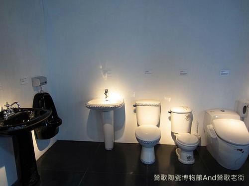 鶯歌陶瓷博物館And鶯歌老街-IMG_3035