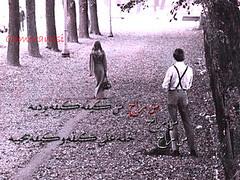 mn Ra7 (ãяţψëËŢ ЈЯŖ7ҝ) Tags: من راح كيفه