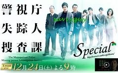キムラ緑子 画像3