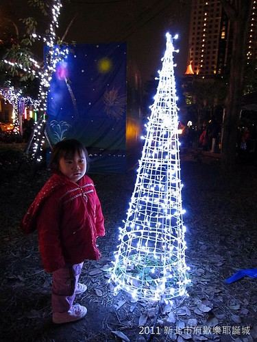 2011新北市府歡樂聖誕城-IMG_3642