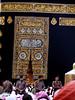 باب الكعبه (ะşα3αβ αηšαķ๘) Tags: باب الكعبه