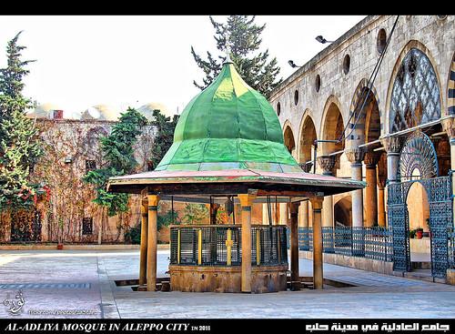 جامع العادلية في مدينة حلب  AL-ADLIYA MOSQUE IN ALEPPO CITY