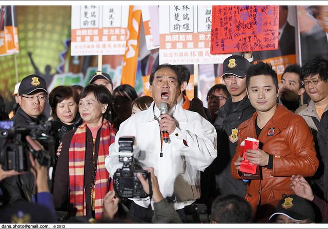 Well win the election 宋楚瑜與陳萬水