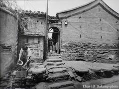 B044 Beijing Hutong (dakang) Tags: china bw film silver handmade chinese beijing documentary hutong archival gelatin dakang dakangphoto