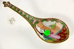77. Chinese Famile Rose Spoon Rest