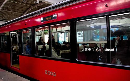 20111225-Tokyo-143P42