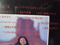 原裝絕版 1996年  1月25日 高橋洋子 BEST PIECES エヴァ CD 原價 3000YEN 中古品 5