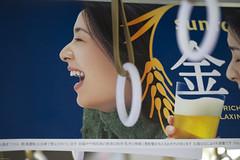 20120128-_DSC7907 檀れい Rei Dan