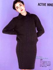 rakuraku (10) (Homair) Tags: wool vintage sweater fuzzy skirt combo
