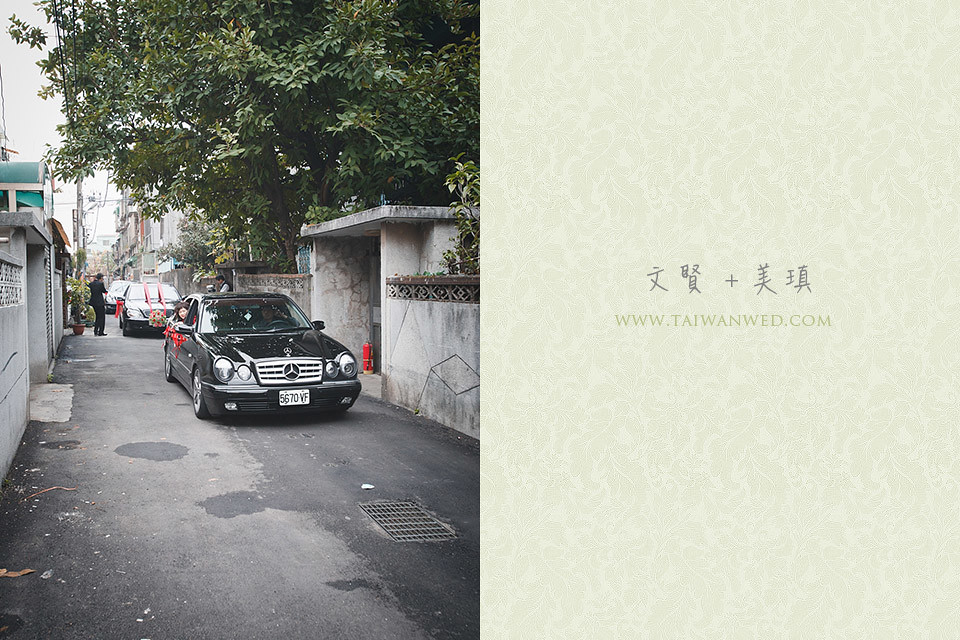 文賢+美瑱-019