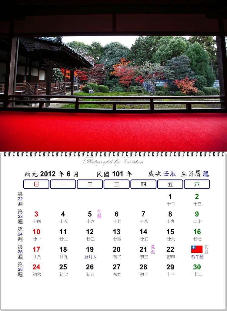 2012.06.June.IMG_9132-vert.1355x1853