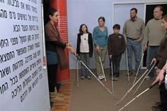 Welcome of visitors and introduction (Dialogue-in-the-Dark) Tags: dark israel blind diversity exhibition international staff did visitors venue dialogue didinternational דיאלוגבחשיכה