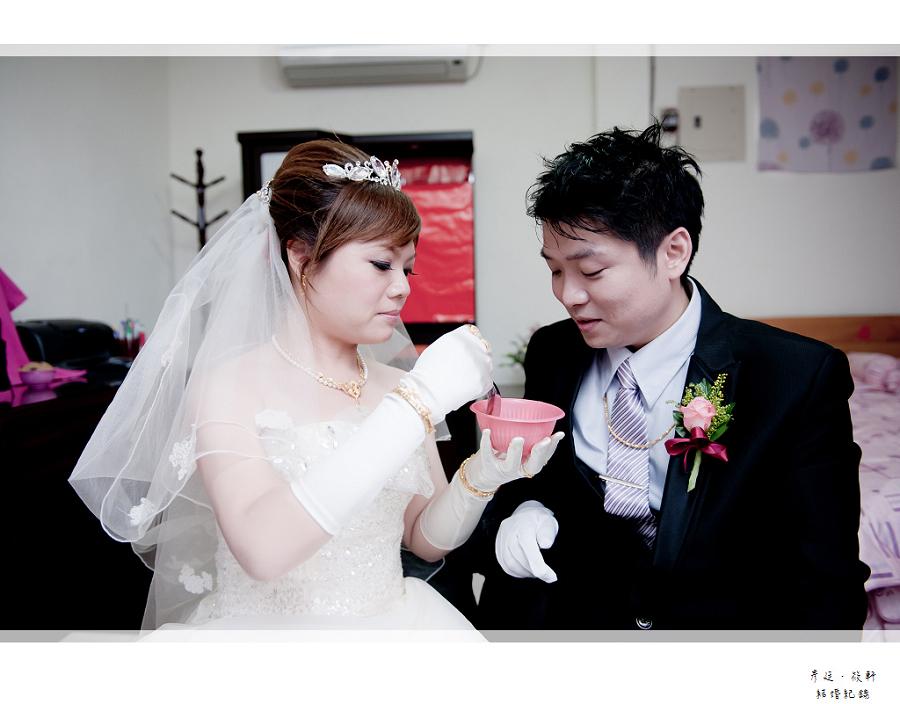 彥廷&筱軒_060