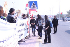 IMG_5833 (BahrainSacked) Tags: العمل أمام وزارة إعتصام البحرينية المفصولين