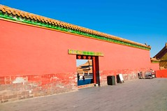 DSC_4440 (agent orange2006) Tags: china street city travel winter asian nikon asia stock beijing places forbidden 北京 中国 dslr 旅游 故宫 摄影 d90 亚洲 colorphotoaward