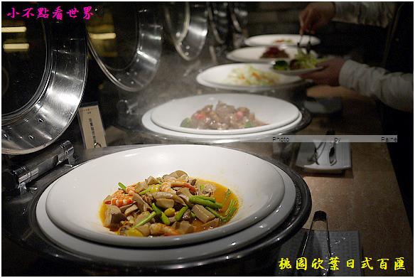 桃園欣葉日式百匯 (26).JPG