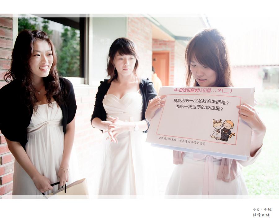 小c&小沈_046