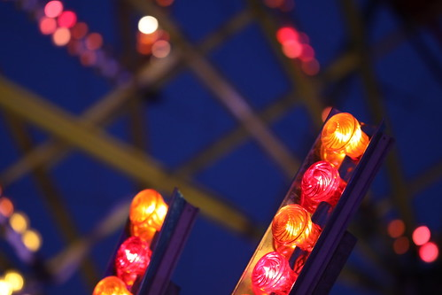 Fairground lighting & structure