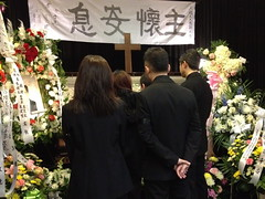 IMG_0384 (gofory) Tags: funeral lee wai pak 21jan12