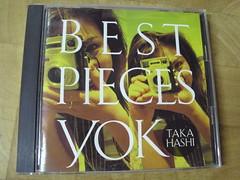 原裝絕版 1996年  1月25日 高橋洋子 BEST PIECES エヴァ CD 原價 3000YEN 中古品