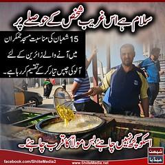 15          '   '                (ShiiteMedia) Tags: pakistan 15 shiite                     shianews      shiagenocide shiakilling    shiitemedia shiapakistan mediashiitenews      shia