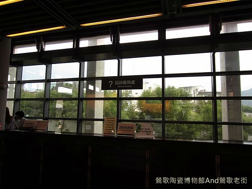 鶯歌陶瓷博物館And鶯歌老街-IMG_2983
