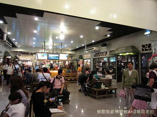 鶯歌陶瓷博物館And鶯歌老街-IMG_3054