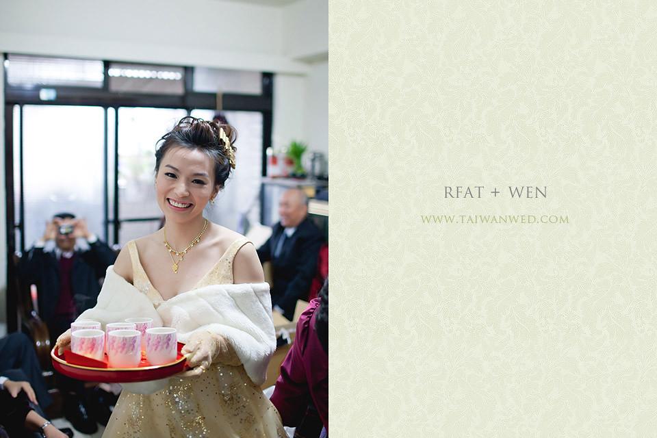 RFAT+WEN-014
