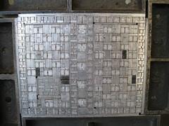 Back of cover form (Elwyn Brooks) Tags: typography ornament printing letterpress linotype monotype bookmaking metaltype hermanmelville miniaturebook typeform christmas2011keepsake baskerille