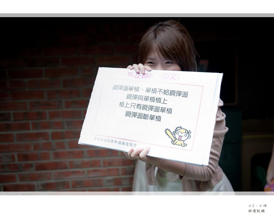 小c&小沈_057