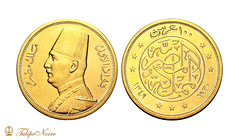 King Fouad's 100 Gold-Piasters Coin [Issued In 1930] (Tulipe Noire) Tags: africa gold coin king egypt east egyptian 100 middle 1930 fouad piasters