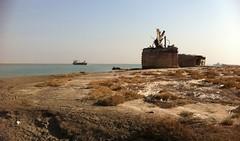Tambur Shipwreck, Basrah, Iraq