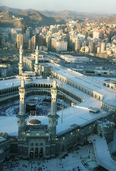 أطهر أرض (4/5)ـ (عفاف المعيوف) Tags: الحرم مكة الكعبة المسجد الحرام عمرة