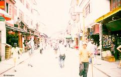China # 065 # Leica R9 Fuji Provia100F - 2006 (irisisopen f/8light) Tags: china leica color colour film analog fuji slide farbe provia colorslide 100f diafilm positiv r9 irisisopen
