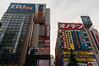 Akihabara (TheSpaceWalker) Tags: japan photography japanese tokyo photo nikon pic electronics 1750 akihabara tamron d300 thespacewalker