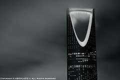 ..   .. ( ABDULAZIZ ALJABER) Tags: tower canon nikon centre towers kingdom center arab saudi riyadh burj  saudia          d7000