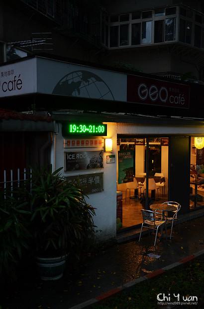 集地咖啡02.jpg