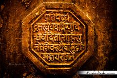 Shivaji Maharaj Mudra