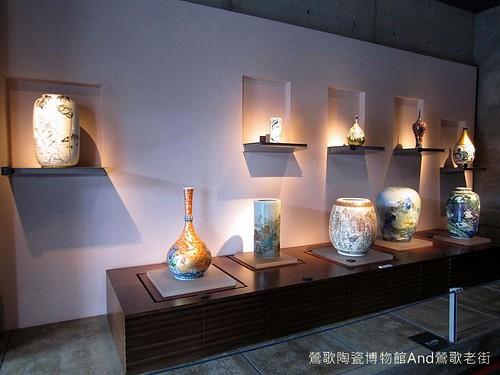 鶯歌陶瓷博物館And鶯歌老街-IMG_3023