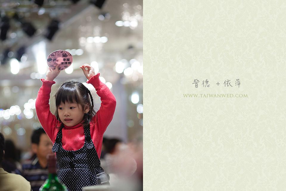 晉德+依萍-094