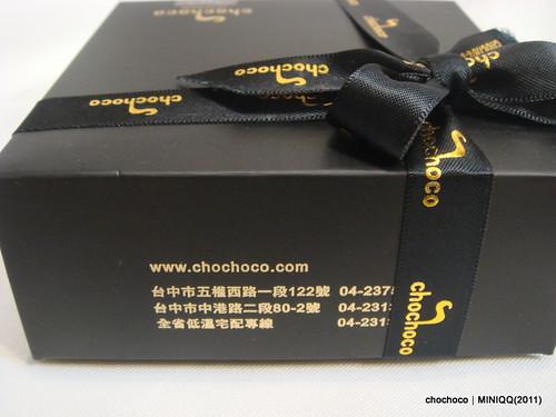 20111220  chochoco_005