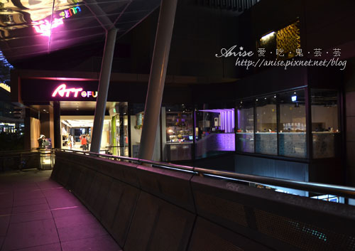 Plato碟子餐廳001.jpg