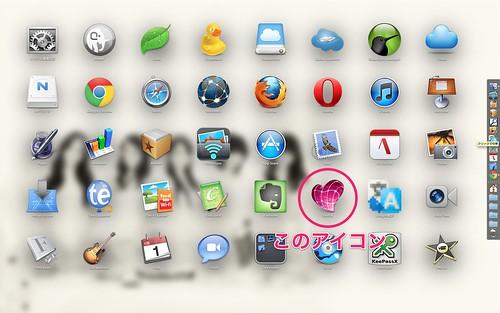 mac_ss 2012-01-01 23.26.54