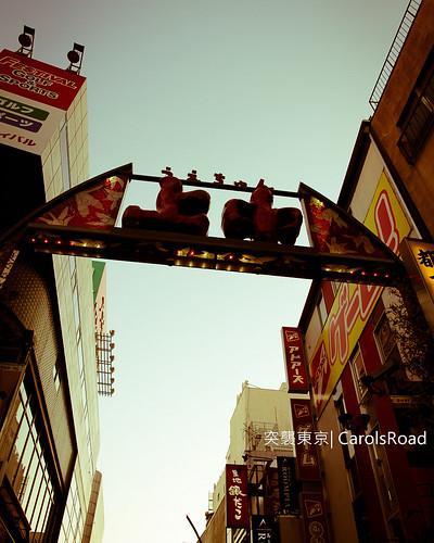 20111224-Tokyo-015P03
