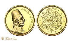 King Fouad's 500 Gold-Piasters Coin [Issued In 1922] (Tulipe Noire) Tags: africa 1920s gold coin king egypt east egyptian 500 middle 1922 fouad piasters