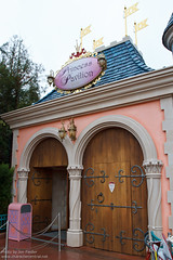 DLP Dec 2011 - Visiting the Princess Pavilion